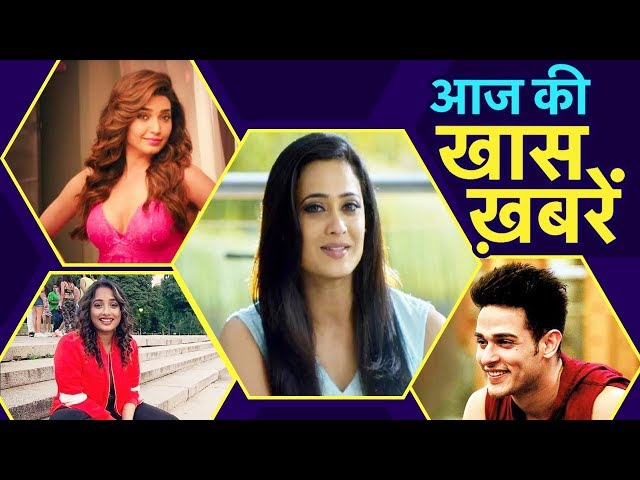 Yeh Rishta Kya Kehlata Hai का एक्टर करेगा इस शो को Host   Shweta Tiwari   Karishma Tanna