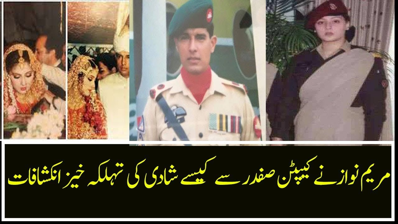 Complete Story Behind the Controversial Marriage of Maryam Nawaz and Capt  Safdar