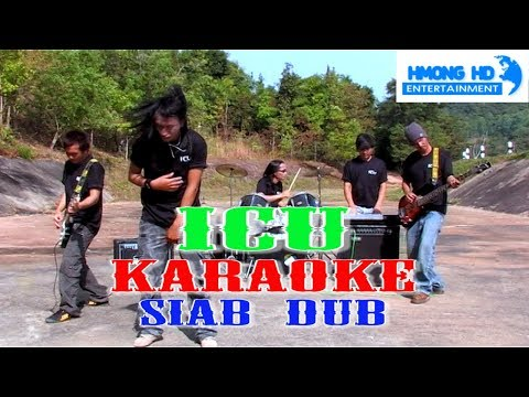 Siab Dub Karaoke - ICU Bands (Official MV Instrumental) คาราโอเกะ