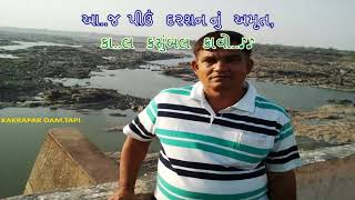 Tari Aankh No Afini.....Karaoke (Gujarati )......તારી આંખનો અફીણી,