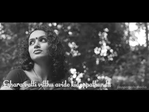 Pallivalu Bhadravattakam Folk Song Lyrical Video