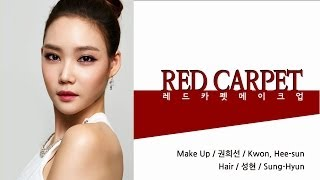 Season's Special Treat#3: 레드 카펫 메이크업 - Red Carpet Makeup Thumbnail