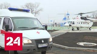 Нацпроект помог возродить работу санитарной авиации в регионах - Россия 24