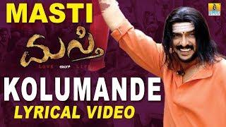masti---kolumande-al-song-kannada-movie-song-upendra-jenifer-kotwal