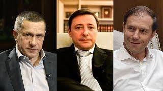 На чём зарабатывают партии РФ? Современная параллельная структура управления РСФСР.