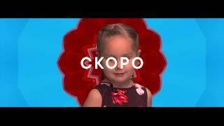 Тизер клипа. Детский хор Великан - Красный Валерка (Желейный Медведь Валера)