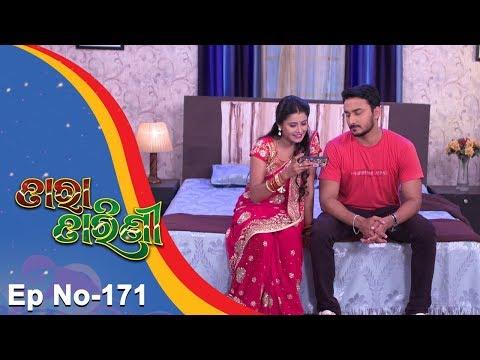 Tara Tarini | Full Ep 171 | 23rd May 2018 | Odia Serial - TarangTV