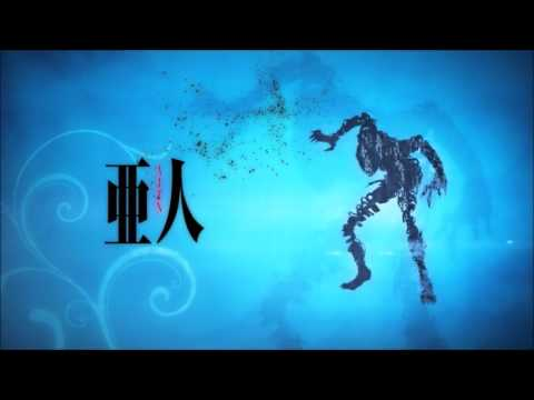Ajin Main Theme