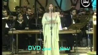 نادية مصطفى - كل دقة في قلبي بتسلم عليك