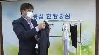 5. 교복 블라인드 심사ㅣ 경기도교육청TV