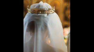 Венчание Анастасии и Александра
