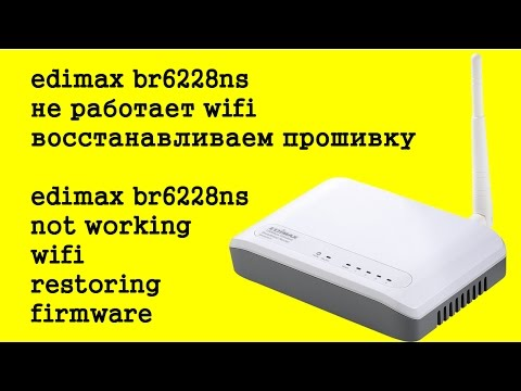 ASUS BM1845 AZUREWAVE WLAN WINDOWS 8 DRIVER