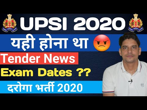 UPSI Latest News | UP SI New Vacancy 2020 Latest News Today | UP SI recruitment 2020 | Tender Notice