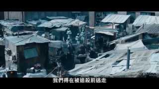 飢餓遊戲:星火燎原 戲院版中文預告(IMAX) The Hunger Games:Catching Fire Official Theatrical Trailer #2