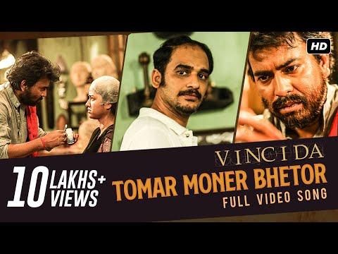 Tomar Moner Bhetor | Vinci Da | Noble | Rudranil | Sohini | Ritwick | Anupam | Srijit Mukherji | SVF