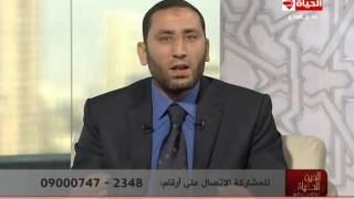 بالفيديو.. تعرف على حكم الدين فى 'الزوج المفترى'!
