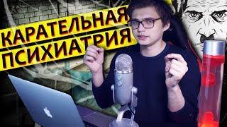 Главная логическая ошибка Руслана Соколовского(Sokolovsky) | LOONY ft. Рина Драгунова