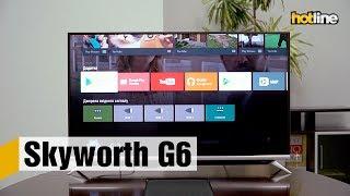 Skyworth G6 — обзор Android-телевизора