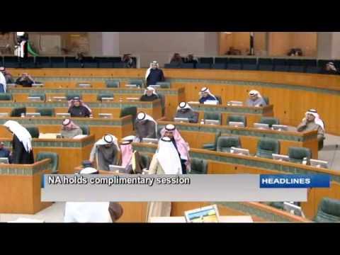Kuwait Parliament Session