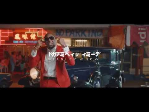 Stanley Enow Ft Dj Neptune - King Kong (Official Video)