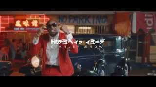 vuclip Stanley Enow Ft Dj Neptune - King Kong (Official Music Video)
