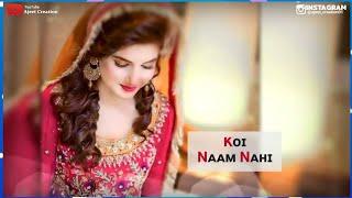 Female New song Ringtone Hindi love ringtones 2019 new Hindi latest Bollywood ringtone