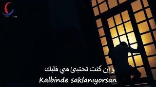 أغنية تركية رائعة للأسطورة الموسيقيّ تويغار اشيكلي - أنت يساوي أنا مترجمة للعربية Sen Esittir Ben