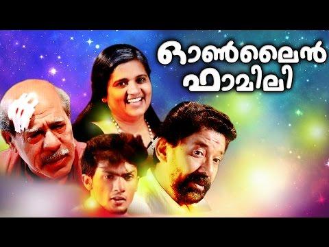 Online Family # New Malayalam Drama 2016 # ഓൺലൈൻ ഫാമിലി # Malayalam Full Nadakam 2016