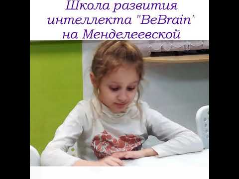 "Школа ""BeBrain"" на Новослободской: Евдокия"