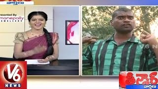 Bithiri Sathi Satirical Conversation with Savitri | KCR Double Bed Room Houses - V6 Teenmaar News