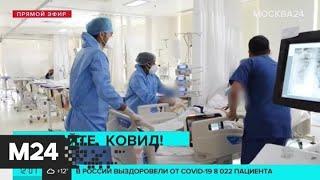 Индия установила антирекорд по числу заболевших коронавирусом - Москва 24