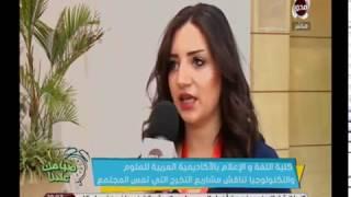 كلية اللغة والإعلام بالاكاديمية العربية للعلوم والتكنولوجيا تناقش مشاريع التخرج التي تمس المجتمع