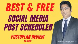 [FREE] Best Social Media Post …