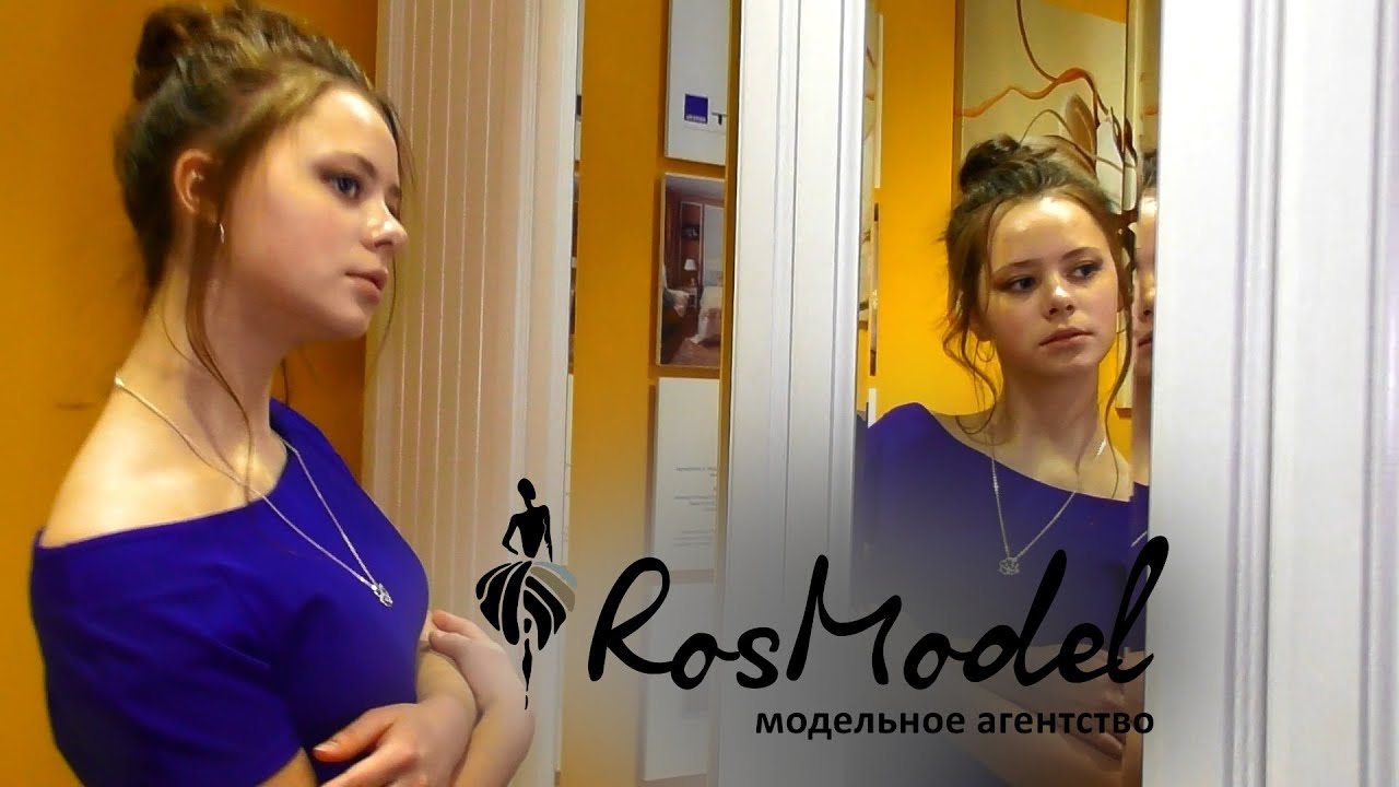 модельное агенство камызяк