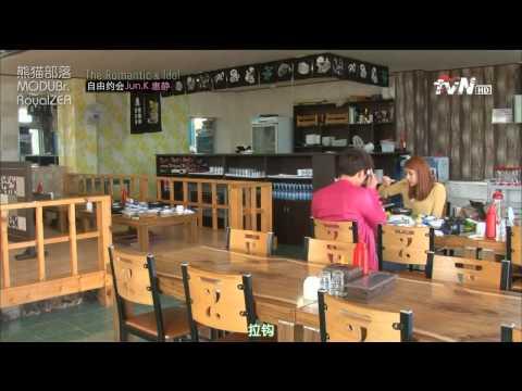 [三站联合中字]tvN.121223 The Romantic & Idol E7全场高清 3/4