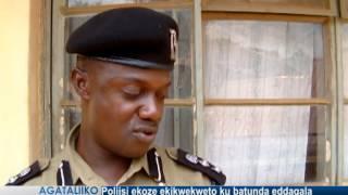 Poliisi ekoze ekikwekweto ku batunda eddagala thumbnail