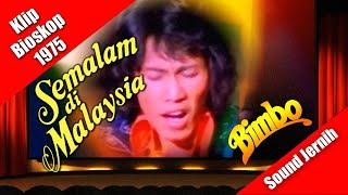 Bimbo ~ Semalam di Malaysia (klip bioskop 1975)