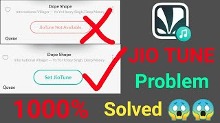 Jio tune not available problem solved how to jio tune not available problem solving #myprimriysoluon