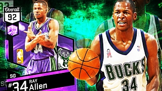 amethyst ray allen is amazing sick amethyst pull out of a single pack nba 2k17 myteam gameplay