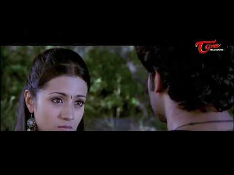 Prabhas and Trisha Romantic Scenes | Back to Back