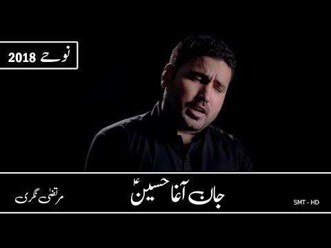 Jan Agha Hussain Title Noha 2017-18 Murtaza Ali Nagri (Muharrum 1439) HD
