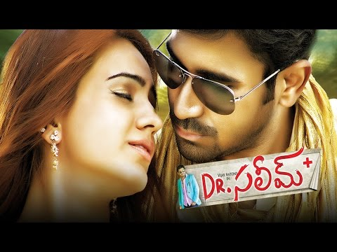 Dr Salim New Telugu Movie | Official Trailer | Vijay Antony, Aksha Pardasany