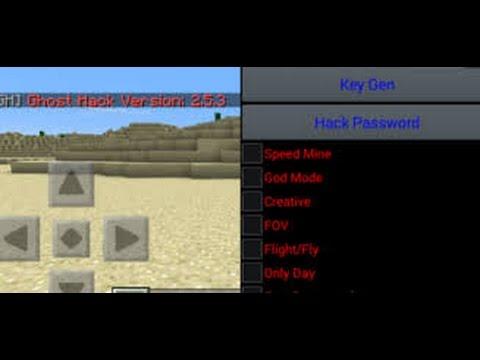 все ключ коды для майнкрафта 15.0 #7