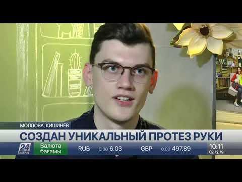 Выпуск новостей 10:00 от 02.12.2019