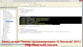 Урок 17-3 Отправка электронной почты из 1С