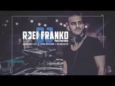 סט דאנס ים תיכוני - אביב 2016 - DJ ROEI FRANKO