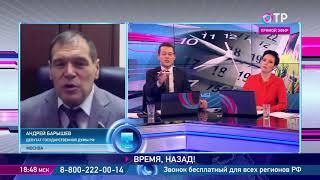 """Андрей Барышев: """"Мы с вами недосчитываем 200 светлых часов. И это только в летний период"""""""