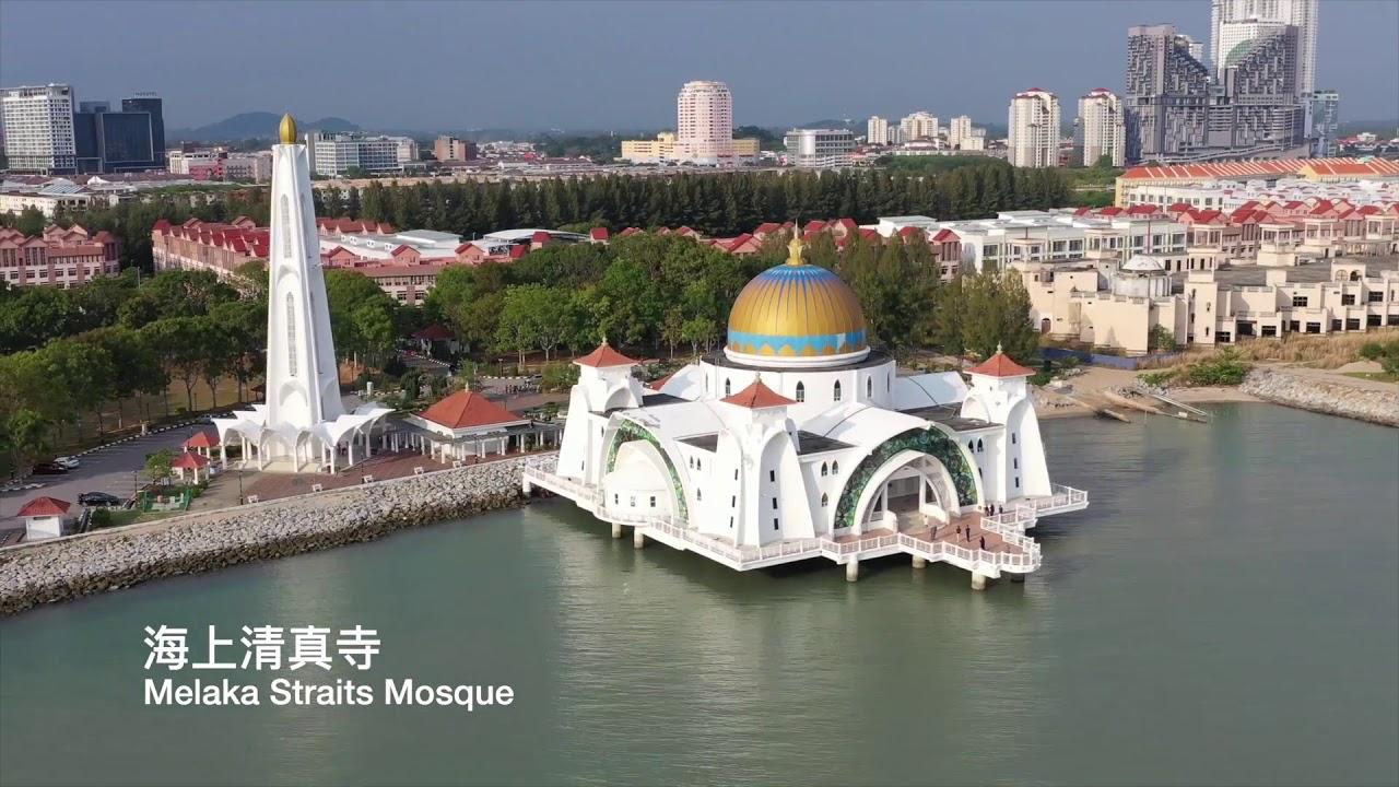 亞昕喜來城Melaka 區域影片介紹 - YouTube