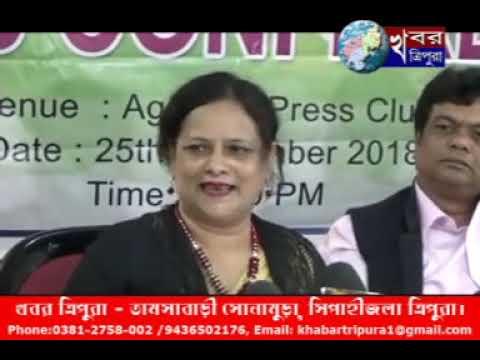 KHABAR TRIPURA NEWS 25th November 2018