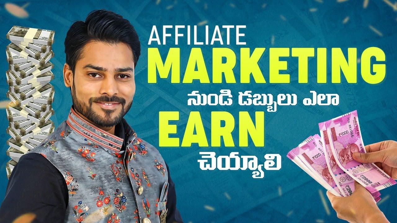 Affiliate Marketing for Beginners? |Money Management In Telugu  |Venu Kalyan|Life Coach